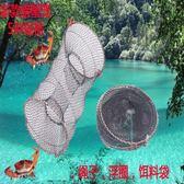 海用淡水用折疊漁網螃蟹籠子烏龜籠彈簧籠魚籠黑魚甲魚鱉籠彈簧籠igo