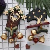 愛巢店鋪開門銅鈴鐺純銅掛門上的風鈴掛飾歐式田園創意女生臥室