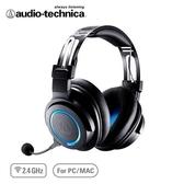 audio-technica 鐵三角 ATH-G1WL 電競無線耳機麥克風
