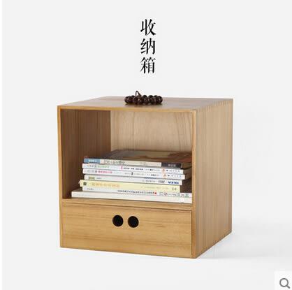 日式家居創意實木桌面化妝品收納盒抽屜式辦公文具首飾儲物箱