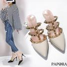 PAPORA鉚釘尖頭高跟穆勒鞋KE338黑/白/粉(偏小)