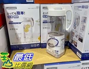 [COSCO代購] C126473 LUSTROW ARE PITCHER 2PC 冷水壺2件組 單個容量: 2.1公升