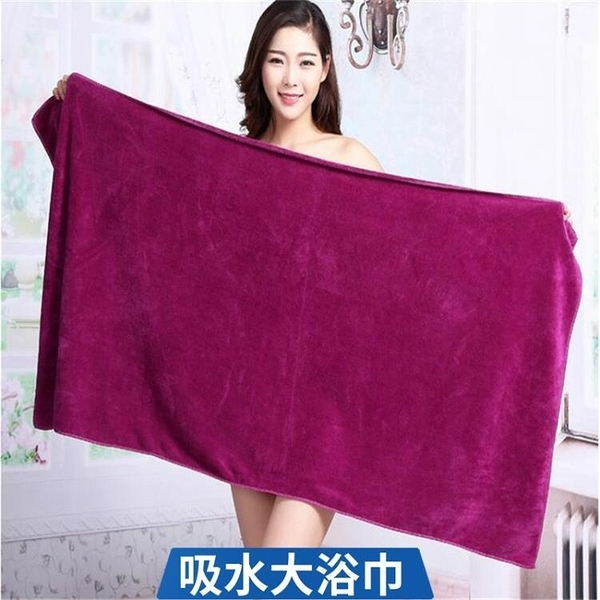 美容院浴巾按摩家用女床單鋪床專用加大毛巾加厚純棉吸水速幹大號
