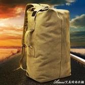 雙肩包戶外旅行水桶背包帆布登山運動男ins超火個性大容量行李包艾美時尚衣櫥