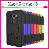 Asus Zenfone3 ZE520KL 5.2吋 輪胎紋手機殼 全包邊背蓋 矽膠保護殼 支架保護套 二合一手機套