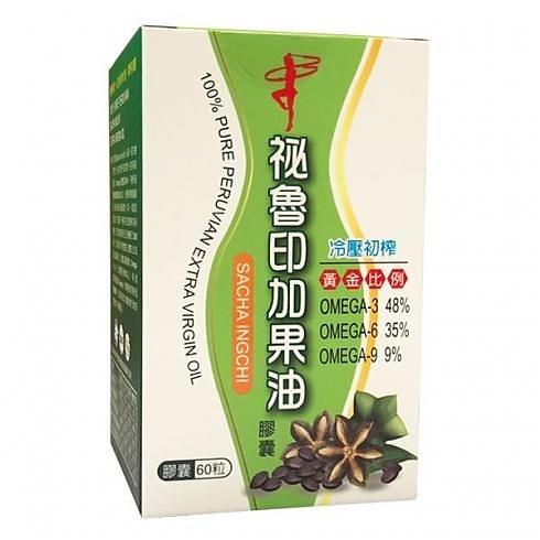 長松祕魯印加果油膠囊(60粒/盒)