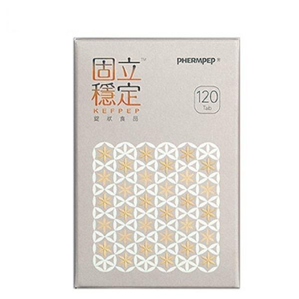 【中化】固立穩定120顆/盒