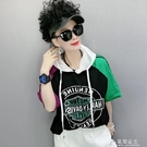 連帽T恤夏季新款短袖拼色百搭潮流上衣女寬鬆大碼連帽休閒時尚t恤衫 快速出貨
