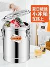 奶茶桶 不銹鋼保溫桶 大容量 商用飯桶湯桶擺攤粥桶奶茶桶豆漿冰粉桶JY