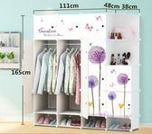 簡易衣櫃大簡約現代經濟型臥室組裝成人塑料收納衣櫥多功能板式櫃igo     韓小姐