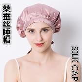 可調節舒適不勒掌櫃的月子帽100%桑蠶絲真絲綢睡帽家務帽長發女 幸福第一站