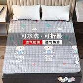 現貨 單人床墊 床墊1.8m榻榻米保護墊子1.5米雙人墊被單人防滑宿舍可折疊床墊【雙十二免運】