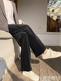 闊腿褲 燈芯絨闊腿褲女秋冬高腰垂感拖地褲黑色寬鬆顯瘦直筒褲條絨長褲子 嬡孕哺