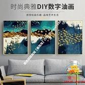 diy冠格數字油畫客廳北歐抽象簡約沙發背景畫填充手繪填色油彩畫【樂淘淘】