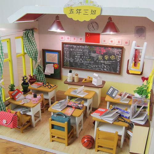 【WT16120908】手製DIY小屋 手工拼裝房屋模型建築-快樂學園