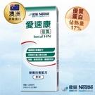 愛速康管灌佳氮營養均衡配方 237ml X24瓶(箱購)