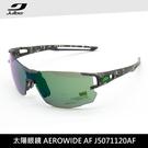 Julbo 太陽眼鏡AEROWIDE AF J5071120AF / 城市綠洲 (太陽眼鏡、跑步騎行鏡、抗UV)