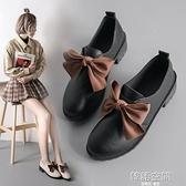 小皮鞋女英倫鞋子女2020年新款韓版百搭潮黑色豆豆鞋春秋單鞋