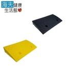 【海夫健康生活館】斜坡板專家 輕型模組式 可攜帶式斜坡磚 塑膠製斜坡墊(PE3)