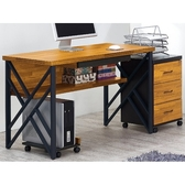 書桌 電腦桌 CV-636-1 海彎積層木4.2尺電腦桌 (不含其它產品)【大眾家居舘】