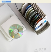 cd盒cd包大容量cd收納盒光碟光盤收納cd架cdc50k 俏女孩