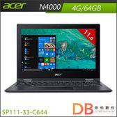 acer 宏碁 Spin 1 SP111-33-C644 11.6吋 N4000 雙核 Win10翻轉觸控筆電-送無線滑鼠+保溫杯(6期0利率)