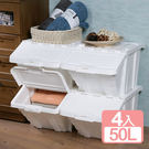 《真心良品x樹德》豐田家用整理箱50L(4入)