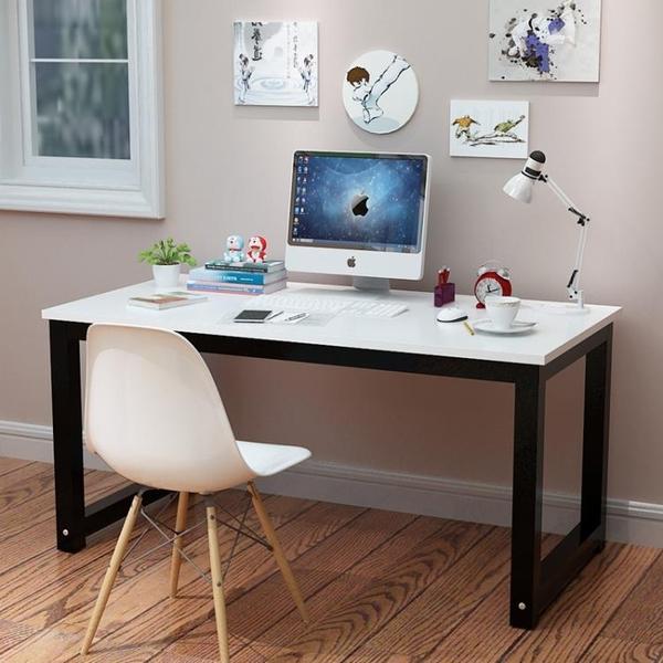 簡易電腦桌台式桌家用寫字台書桌簡約現代鋼木辦公桌子雙人桌 NMS 露露日記