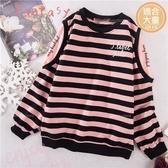 (大童款-女)簡約優雅拼字條紋造型長袖上衣-2色(300281)【水娃娃時尚童裝】