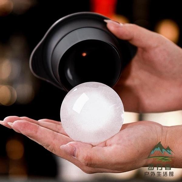 自製冰塊模具神器制冰器小型硅膠威士忌家用【步行者戶外生活館】