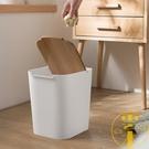 創意木蓋方形垃圾桶衛生間廁所帶蓋垃圾簍【雲木雜貨】