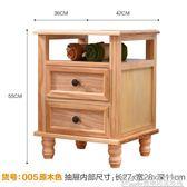 歐式田園30CM床頭櫃迷你白色小戶型窄北歐風格收納櫃全實木儲物櫃  居樂坊生活館YYJ
