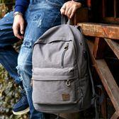 雙肩包男士帆布旅行李被包 小型后背包包