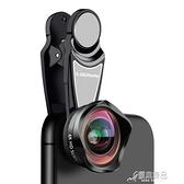手機鏡頭廣角微距魚眼直播補光燈攝像通用單反拍照附加鏡 新年特惠