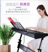 多功能電子琴成人兒童幼師初學者入門61鋼琴鍵專業家用琴88IGO    智能生活館