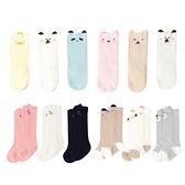 超值三入組 立體卡通動物造型襪 嬰兒襪 寶寶襪 兒童中筒襪 兒童棉襪 88300