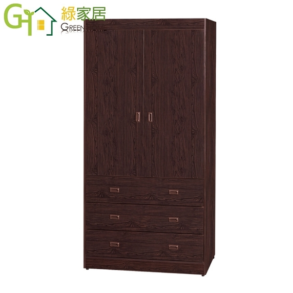 【綠家居】賽波 環保3.1尺南亞塑鋼開門三抽高衣櫃/收納櫃