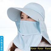 遮陽漁夫帽-防紫外線太陽帽大沿騎車可折疊涼帽 衣普菈