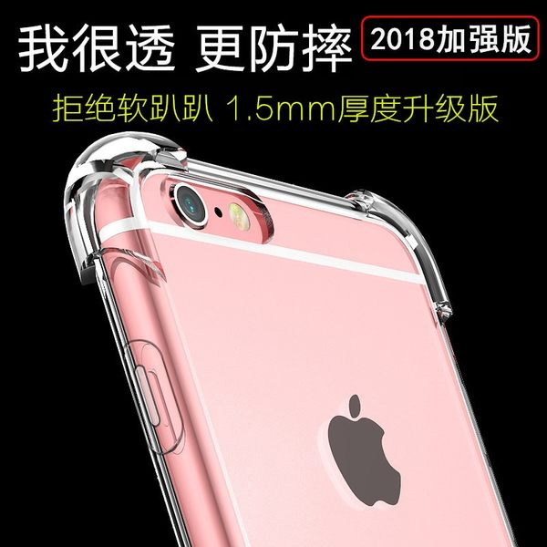 King*Shop~HTC U11eyes四角防摔殼U11+手機保護套plus全包硅膠軟殼1.5加厚版