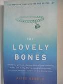 【書寶二手書T9/原文小說_INK】Lovely Bones(蘇西的世界)_Alice Sebold