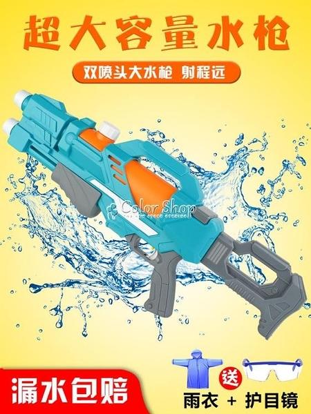 兒童水槍玩具大容量噴水男孩抽拉式大人超大號滋呲3歲4打水仗神器 快速出貨