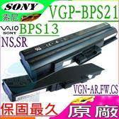 Sony 電池 VGP-BPL21電池(原廠)--索尼 電池-VGNNS92JS,VGNNS92XS,VGNNS51B,VGNNW21JF