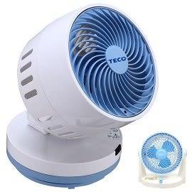 東元TECO-渦流遙控空調扇-XYFXA09GR(買再送東元9吋循環扇XYFXA09S)