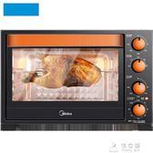電烤箱家用烘焙多功能全自動迷你小型烤箱蛋糕大容量 俏女孩