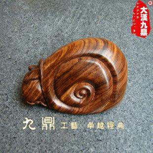 越南黃花梨蝸牛隨形雕手把玩件