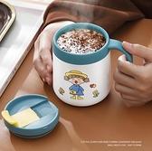 咖啡保溫杯家用辦公室簡約少女水杯帶手柄帶蓋可愛個性奶茶杯子男 【七七小鋪】