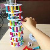 親子互動手眼協調層層疊比薩塔高平衡益智玩具yhs885【123休閒館】
