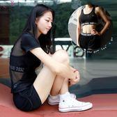 夏季運動套裝女瑜伽服網紗罩衫新款三件套跑步健身房速干短褲背心