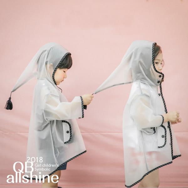 兒童雨衣 流蘇尖頭連帽超可愛拚色透明雨衣 QB allshine