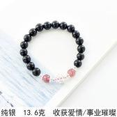 【618好康鉅惠】海之藍精靈草莓水晶純銀手鍊 錦鯉大王女